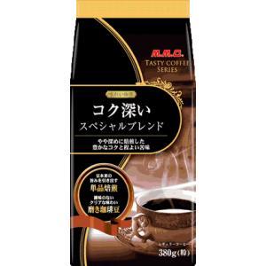 味わい珈琲 コク深いスペシャルブレンド 380g(レギュラーコーヒー・粉)|mmc-coffee