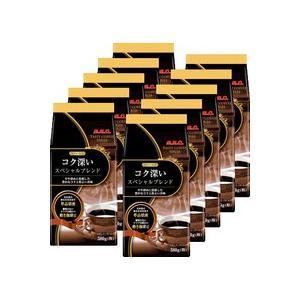 味わい珈琲 コク深いスペシャルブレンド 380g(レギュラーコーヒー・粉)10パックセット|mmc-coffee