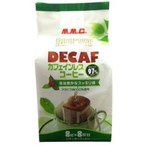 ドリップトップ カフェインレスコーヒー 8袋入り( 1杯用ドリップコーヒー )|mmc-coffee