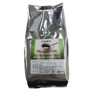 M.M.C. キリマンブレンド 500g ( レギュラーコーヒー粉 )|mmc-coffee