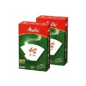 メリタペーパーフィルター 1×2 (2〜4杯用)100枚入り 2箱セット|mmc-coffee