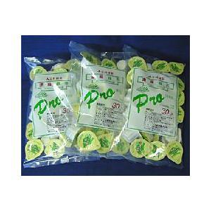 業務用濃縮液状 緑茶 30個入り 3袋セット|mmc-coffee