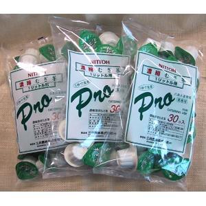 業務用濃縮液状 麦茶 30個入り 3袋セット|mmc-coffee