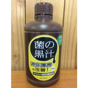 善玉菌の培養液です。 野菜、花などの連作障害を改善