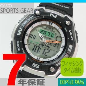 【7年保証】カシオメンズ腕時計 SPORTS GEAR  フィッシングタイム機能付 男性用 品番:AQW-101J-1AJF mmco