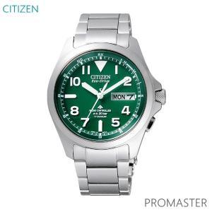 【7年保証】シチズン(CITIZEN) メンズ 男性用 エコ・ドライブ電波腕時計 プロマスター(PROMASTER) 【PMD56-2951】(国内正規品) mmco