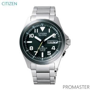【7年保証】シチズン(CITIZEN) メンズ 男性用 エコ・ドライブ電波腕時計 プロマスター(PROMASTER) 【PMD56-2952】(国内正規品) mmco