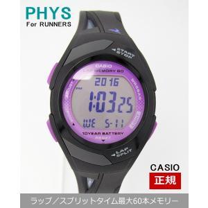 【7年保証】カシオ PHYS ランニング腕時計 【STR-300J-1CJF】(国内正規品)|mmco