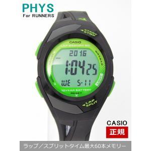 【7年保証】カシオ PHYS ランニング腕時計 【STR-300J-1AJF】(国内正規品)|mmco