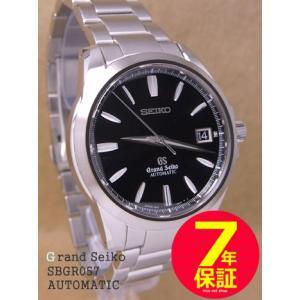 【7年保証】 グランドセイコー 旧ロゴ メンズ腕時計 オートマチック 男性用 品番:SBGR057 国内正規品 拭き布(クロス)付|mmco
