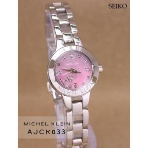 【7年保証】MICHEL KLEIN [ミッシェル クラン]  レディース 女性用 腕時計 【AJCK033】国内正規品|mmco