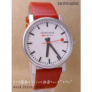 【7年保証】モンディーン メンズ 男性用腕時計  日本限定 エヴォ  【A658.30300.11SBC】 (国内正規品) mmco