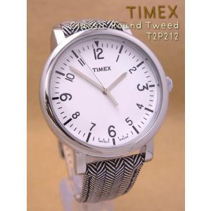【7年保証】TIMEX(タイメックス)メンズ 男性用腕時計 クラシック ラウンド ツイード  【T2P212】(国内正規品)|mmco