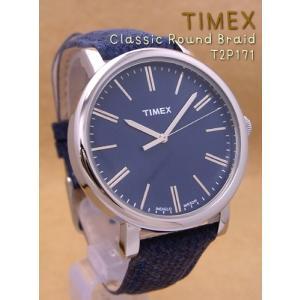 【7年保証】TIMEX(タイメックス)メンズ 男性用腕時計 クラシック ラウンド ブレード  【T2P171】(国内正規品)|mmco