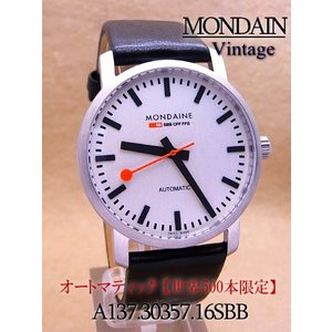 【7年保証】モンディーン メンズ 男性用腕時計 世界500本限定!ヴィンテージ オートマティック ETA社製のムーブメント使用! 〔A137.30357.16SBB〕 mmco