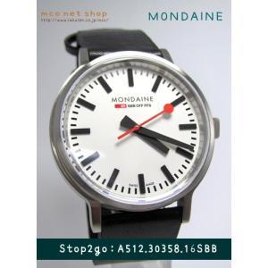 【7年保証】モンディーン メンズ 男性用腕時計  stop2go (ストップ・トゥ・ゴー) 【A512.30358.16SBB】 (国内正規品) mmco