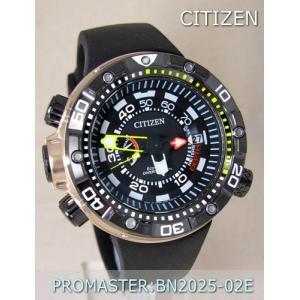 【7年保証】限定品シチズン(CITIZEN)  メンズ 男性用 エコ・ドライブ腕時計 プロマスター(PROMASTER) アクアランドシリーズ  【BN2025-02E】 mmco