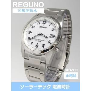 【7年保証】シチズンレグノ メンズ 男性用腕時計  ソーラーテック 電波時計 10気圧防水【RS25-0482H】 (国内正規品)|mmco