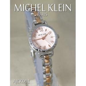 【7年保証】MICHEL KLEIN [ミッシェル クラン]  レディース 女性用 腕時計 【AJCK062】国内正規品|mmco
