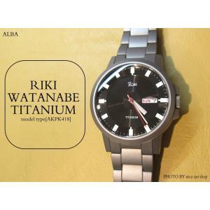 【7年保証】セイコー アルバ ワタナベリキ メンズ 男性用腕時計【AKPK418】(国内正規品) mmco