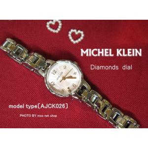 【7年保証】MICHEL KLEIN [ミッシェル クラン]  レディース 女性用 腕時計 【AJCK026】国内正規品|mmco
