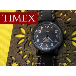 【7年保証】TIMEX(タイメックス)メンズ 男性用腕時計 ウォーターベリーコレクション  【TW2P59000ZN】(国内正規品)|mmco