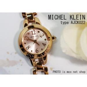【7年保証】ミッシェルクラン レディース 女性用  腕時計 【AJCK022】(国内正規品) MICHEL KLEIN|mmco