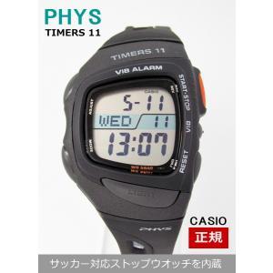 【7年保証】カシオ デジタル 腕時計 RFT-100-1JF 国内正規品 CASIO PHYS フィズ サッカー審判対応ウォッチ|mmco