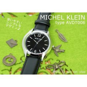 【7年保証】ミッシェルクラン メンズ 男性用 腕時計 【AVDT006】(国内正規品)MICHEL KLEIN|mmco