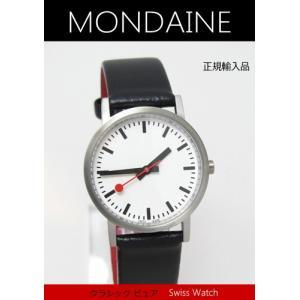 【7年保証】モンディーン腕時計 エヴォ  クラシック ピュア  レディース 女性用   30mm〔A658.30323.16OM〕 (正規輸入品) mmco