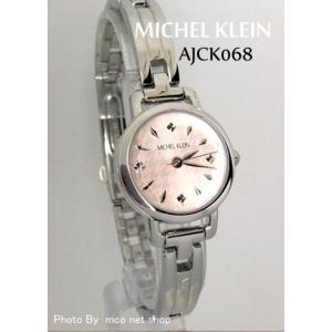 【7年保証】MICHEL KLEIN [ミッシェル クラン]  レディース 女性用 腕時計 【AJCK068】国内正規品|mmco