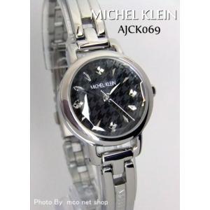 【7年保証】ポイント10倍!MICHEL KLEIN [ミッシェル クラン]  レディース 女性用 腕時計 【AJCK069】国内正規品|mmco
