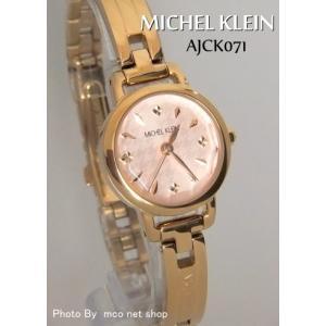 【7年保証】MICHEL KLEIN [ミッシェル クラン]  レディース 女性用 腕時計 【AJCK071】国内正規品|mmco