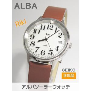 【7年保証】セイコー アルバ リキワタナベ メンズ 男性用腕時計 ソーラー【AKPD018】(国内正規品) mmco