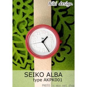 【7年保証】セイコー アルバ ワタナベリキ メンズ 男性用 腕時計  【AKPK001】 (国内正規品) SEIKO ALBA RIKI mmco