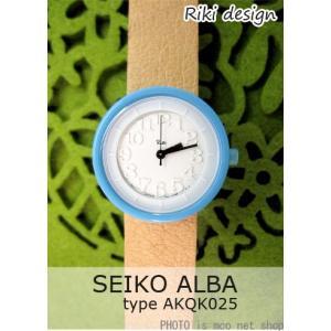 【7年保証】セイコー アルバ ワタナベリキ レディース 女性用  腕時計  【AKQK025】 (国内正規品) SEIKO ALBA RIKI mmco