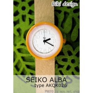 【7年保証】セイコー アルバ ワタナベリキ レディース 女性用  腕時計  【AKQK026】 (国内正規品) SEIKO ALBA RIKI mmco