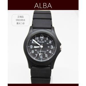 【7年保証】セイコーアルバ レディース 女性用 腕時計【APBS125】5気圧防水・蓄光つき mmco