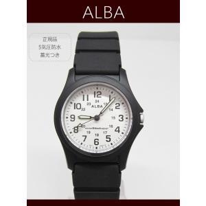 【7年保証】セイコーアルバ レディース 女性用 腕時計【APBS127】5気圧防水・蓄光つき|mmco