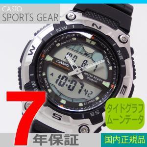 【7年保証】カシオメンズ腕時計 SPORTS GEAR  タイドグラフ/ムーンデータ機能  男性用 品番:AQW-100-1AJF mmco