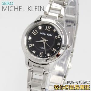【7年保証】 セイコー ミッシェル クラン レディース ソーラー 腕時計 【AVCD034】 (正規品) MICHEL KLEIN|mmco