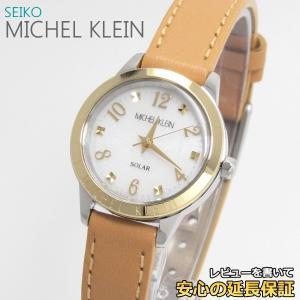 【7年保証】 セイコー ミッシェルクラン ファム レディース ソーラー 腕時計 【AVCD036】 (正規品) MICHEL KLEIN FEMME|mmco