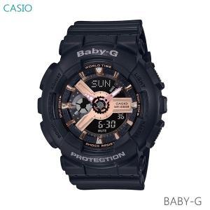レディース 腕時計 7年保証 カシオ BABY-G デジタル×アナログ BA-110RG-1AJF 正規品|mmco