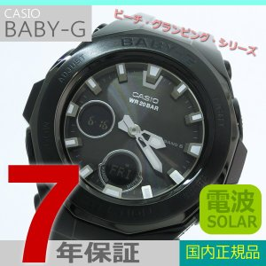 【7年保証】カシオ Baby-g  レディース  女性用 腕時計 ソーラー電波 【BGA-2250G-1AJF】 国内正規品|mmco