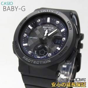 【7年保証】 カシオ BABY-G ビーチ・トラベラー・シリーズ レディース 腕時計 【BGA-250-1AJF】 (正規品) Beach Traveler Series|mmco