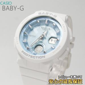 【7年保証】 カシオ BABY-G ビーチ・トラベラー・シリーズ レディース 腕時計 【BGA-250-7A1JF】 (正規品) Beach Traveler Series|mmco
