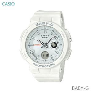 レディース 腕時計 7年保証 カシオ BABY-G ワンダラー・シリーズ BGA-255-7AJF 正規品 WANDERER SERIES|mmco