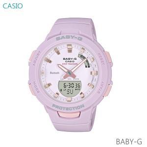 レディース 腕時計 7年保証 カシオ BABY-G ジー・スクワッド BSA-B100-4A2JF 正規品 G-SQUAD|mmco