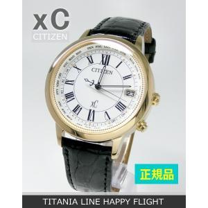 【7年保証】シチズン クロスシー レディース 女性用   エコ・ドライブ電波腕時計 【CB1103-08A】 (国内正規品) xC  HAPPY FLIGHT|mmco