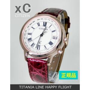 【7年保証】シチズン クロスシー レディース 女性用   エコ・ドライブ電波腕時計 【CB1104-05A】 (国内正規品) xC  HAPPY FLIGHT|mmco